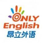 全职英语老师