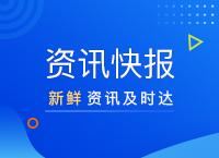 吴冈玉率队调研新城教育组团项目建设情况
